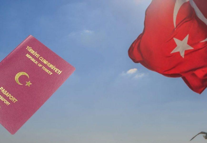 通過婚姻獲得土耳其國籍-條件和所需文件